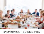 abstract blurred group of...   Shutterstock . vector #1043334487