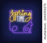 spring time neon sign. cat as... | Shutterstock .eps vector #1043353273