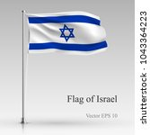 national flag of israel... | Shutterstock .eps vector #1043364223
