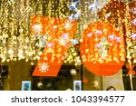 large sale 70 percent discount  ... | Shutterstock . vector #1043394577