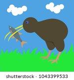 a kiwi bird carries a fish in...   Shutterstock .eps vector #1043399533