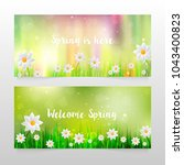 spring banners with grass and... | Shutterstock .eps vector #1043400823