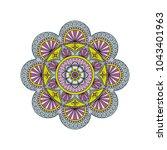 flower mandala. vintage... | Shutterstock .eps vector #1043401963