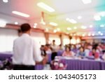 blurred education or business... | Shutterstock . vector #1043405173