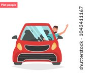 happy man is driving a car... | Shutterstock .eps vector #1043411167