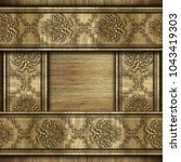 wooden texture background | Shutterstock . vector #1043419303