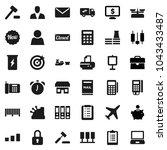 flat vector icon set   alarm... | Shutterstock .eps vector #1043433487