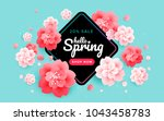 spring sale design with...   Shutterstock .eps vector #1043458783