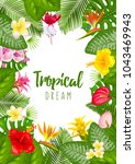 summer tropical frame design... | Shutterstock .eps vector #1043469943