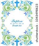 baptism card design with cross. ... | Shutterstock .eps vector #1043498623