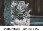thai culture religion in... | Shutterstock . vector #1043511157