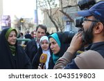 tehran   iran   february 11...   Shutterstock . vector #1043519803
