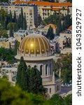 Small photo of View of the golden dome of the Bahai shrine, in Haifa, Israel