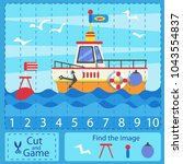 cut and activity game. numbers... | Shutterstock .eps vector #1043554837