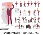 set of businessman working and... | Shutterstock .eps vector #1043560753