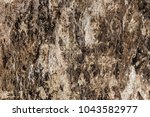 rough stone texture background | Shutterstock . vector #1043582977