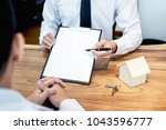 business signing a contract buy ... | Shutterstock . vector #1043596777
