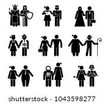 set of pictograms that... | Shutterstock .eps vector #1043598277