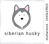 siberian husky   dog breed... | Shutterstock .eps vector #1043619823
