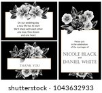 romantic invitation. wedding ... | Shutterstock .eps vector #1043632933