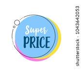 super price lettering in blue... | Shutterstock .eps vector #1043642053