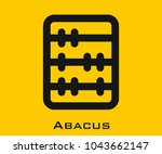 abacus vector icon | Shutterstock .eps vector #1043662147