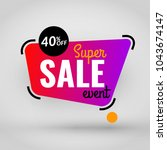 super sale event  special offer ... | Shutterstock .eps vector #1043674147