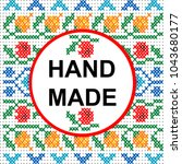 handmade round frame over a... | Shutterstock .eps vector #1043680177