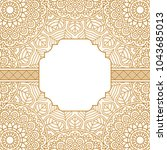 invitation card with mandala. | Shutterstock .eps vector #1043685013
