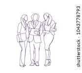 business people silhouette... | Shutterstock .eps vector #1043778793