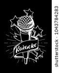 karaoke party label. music...   Shutterstock .eps vector #1043784283
