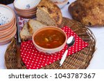 hungarian traditional food ... | Shutterstock . vector #1043787367