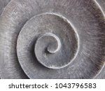 grey spiral made of stone ... | Shutterstock . vector #1043796583