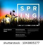 spring vector grass dawn modern ... | Shutterstock .eps vector #1043805277