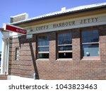 coffs harbour austrailia  ...   Shutterstock . vector #1043823463