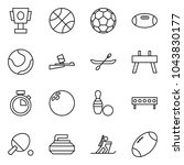 flat vector icon set   cup... | Shutterstock .eps vector #1043830177