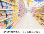 abstract blur supermarket... | Shutterstock . vector #1043836423