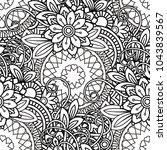 hand drawn seamless pattern...   Shutterstock .eps vector #1043839567