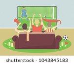 soccer   football team fans... | Shutterstock .eps vector #1043845183