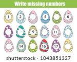 mathematics educational game... | Shutterstock .eps vector #1043851327