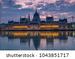 dawn twilight shot of the... | Shutterstock . vector #1043851717