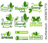 spring retro vintage vector... | Shutterstock .eps vector #1043876773