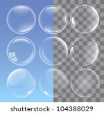 Vector bubbles - stock vector