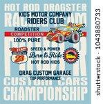 hot rod kids racing team ...   Shutterstock .eps vector #1043880733