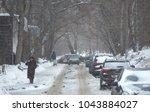 russia  moscow  street  ...   Shutterstock . vector #1043884027