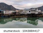 living on the water | Shutterstock . vector #1043884417