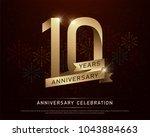 10th years anniversary... | Shutterstock .eps vector #1043884663
