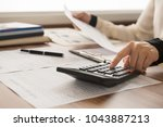 bookkeeper inspector calculated ... | Shutterstock . vector #1043887213