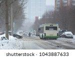 russia  moscow  street  ...   Shutterstock . vector #1043887633