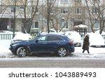 russia  moscow  street  ...   Shutterstock . vector #1043889493